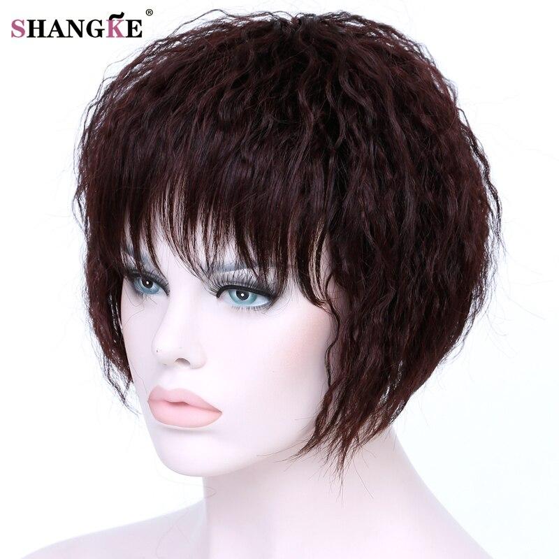 Shangke короткие коричневые странный вьющиеся волосы Искусственные парики Для женщин термостойкие синтетические шиньоны афроамериканец Искусственные парики для Для женщин волос