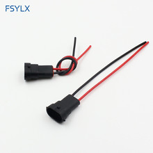 FSYLX H8 H11 H27 881 светодиодный разъем H8 H9 H11 Мужской Разъем H11 881 светодиодный держатель лампы жгут проводов H11 разъем розетки