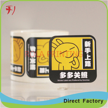 Customized  Made in China rolled product labels stickers self adhesive price label sticker