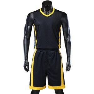 Reversible Basketball Jersey M