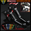 For Yamaha FZ1 FAZER 2001 2002 2003 2004 2005 Laser Logo(FZ1) Black CNC Adjustable 2 finger Short Motorcycle Brake Clutch Levers