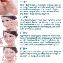 SOONPURE Concentrated Collagen Eye Serum