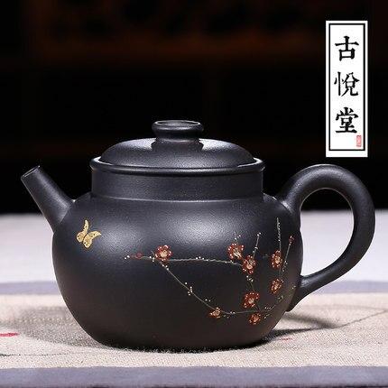 Yixing célèbre Zisha théière pure à la main fleur peint noir boue pourpre théière fleur encens théière 260cc