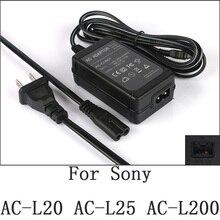 AC Мощность адаптер Зарядное устройство для SONY AC-L200B AC-L200C AC-L200D AC Мощность адаптер CX520E XR350E