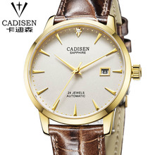 Cadisen Complete Calendar Ultra Thin Watches For Men Splendid Fashion Casual Genuine Leather Strap Mechanical Wristwatches Clock
