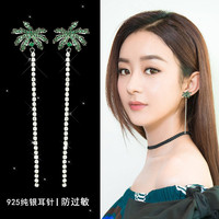 Style Fashion Creative Jewelry High Quality Rhinestone Austrian Crystal 925 Sterling Silver Needle Coconut Trees Drop