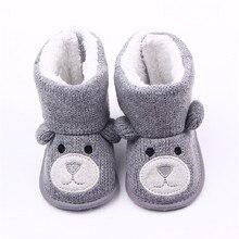 Детские зимние ботинки для малышей; обувь для новорожденных с милым медведем из мультфильма; обувь для маленьких мальчиков и девочек; обувь для первых шагов; очень теплые зимние ботинки