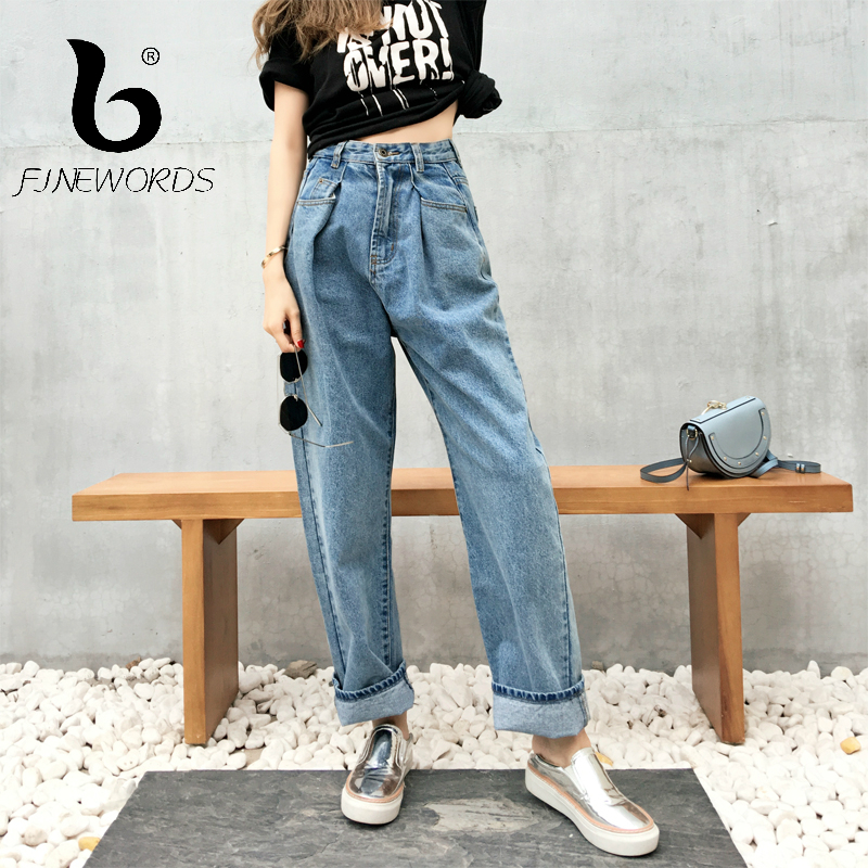 FINEWORDS 2017 Autumn Loose Harem Retro High Waist Boyfriend Jeans For Women Vintage Str ...