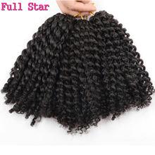Полный Звезда 1 упак. марли кос synthtic волос 90 г 8 дюймов черный Ombre коричневый крючком косы волосы низким tempertature волокно пучки волос