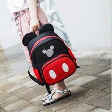 Cartoon Mickey Children School Bags For Girls&Boy Kids Backp