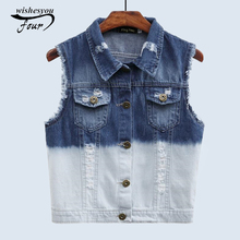 2017 New fashion two-color Korean sll-match POLO collar sleeveless pocket denim hole jacket 180F 30