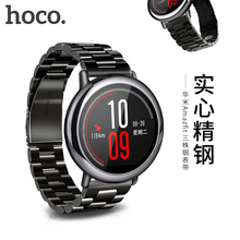 Original HOCO 316L Staninless Steel Watch Band for For Xiaomi Huami AMAZFIT Sports Smart Strap Metal Bracelet With Tool