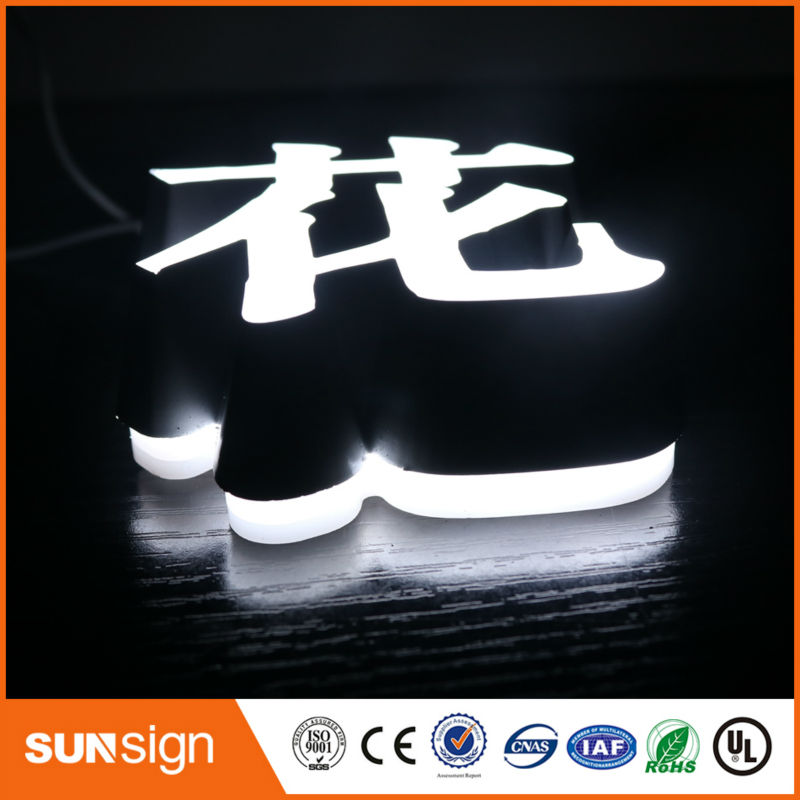 Custom Outdoor Advertising Front Lit Acrylic Store Sign Led