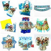 Moana Party Supplies Cup Cartoon Theme For Children/Boys Baby Happy Birthday Decoration Favors Set