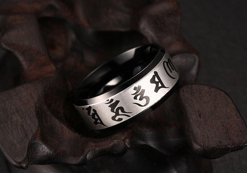 Men's Om Mani Padme Hum Ring 3