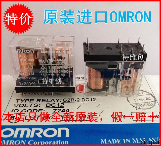 Original power relay OMRON G3DZ 2R6PL 5V 5VDCcash salein Relays