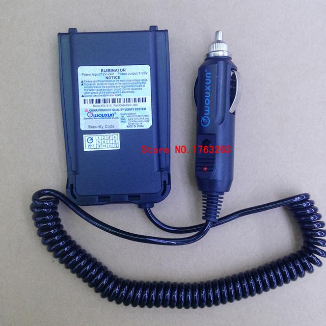 New Original Eliminator carregador de carro para WouXun KG-UV8D rádio em dois sentidos walkie talkie input12-24V KG-E-3