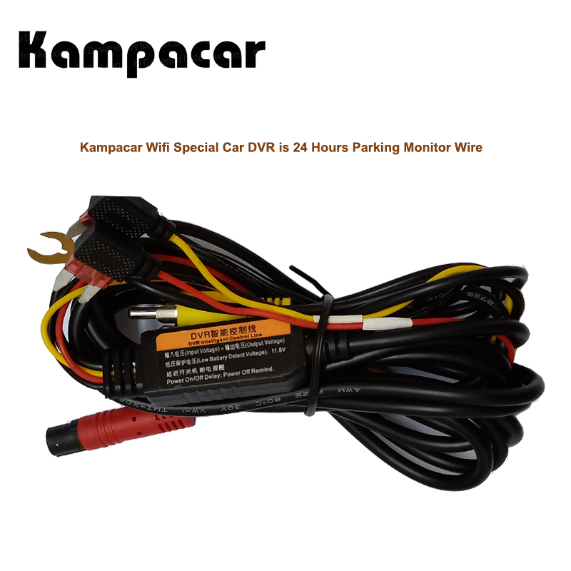 Kampacar Transformer For Car Dvrs 24 Hours Parking Monitor Wire 2 6 Meters For Car Video