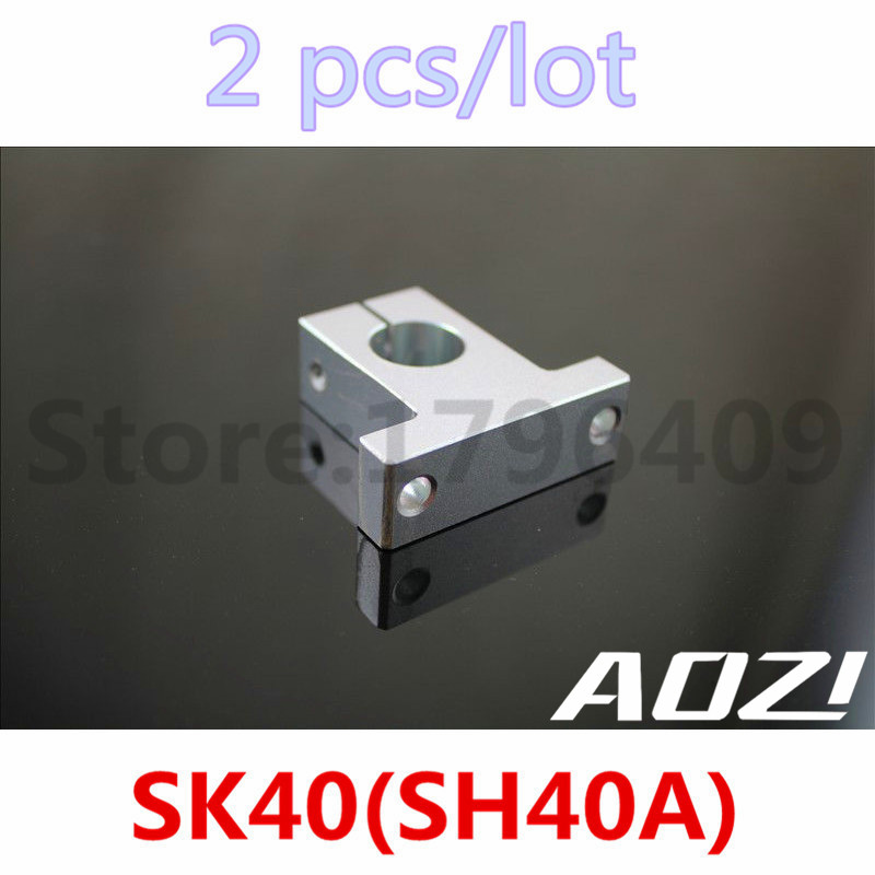 2 pcs/lot SK40 Aluminum Linear Rail Shaft Guide Support SK40 Rounter SH40A New Free Shipping 2pcs lot sk25 25mm linear rail shaft guide support cnc brand new