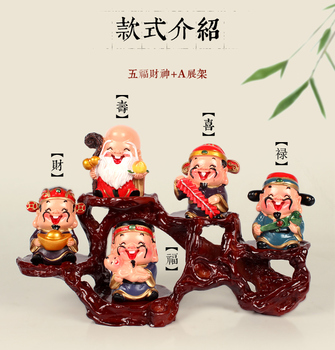 Chinese characteristics gifts Wufu five road God of Wealth Decoration creative home furnishings living room Lucky Crafts