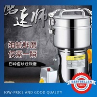 600G Home Kitchen Whole Grains Mill Powder 220V 50HZ Good Quality Food Grinding Machine Ultrafine Herbs Crusher