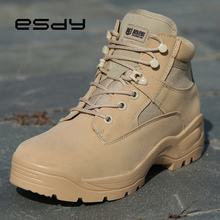 Tactical Boots Military Desert Combat Boots Outdoor Climbing Travel Breathable Wearable Men Shoes Lace Men Boots Army boots