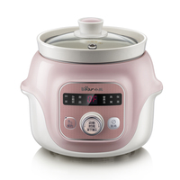 22%,1L pink mini Ceramic Whiteware electric Slow Cookers baby Porridge Cooking Soup Stewing pot 6 functions 100W Easy to clean