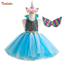 Unicorn Pony TUTU Dress Costume For Girls With Headband Wings  Sequin Backless Princess Girls Party Dress Kids Apron dress недорого