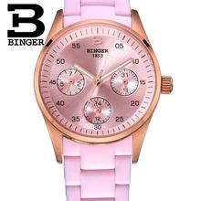 Switzerland Binger Women's watches quartz Stop chronograph clock luxury color watches Silicone waterproof Wristwatches B1101L-3