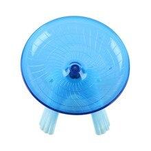 Бесшумный дизайн хомяк бег колеса НЛО Форма пластик крыса диск для бега летающая тарелка игрушечные лошадки Спорт колесо для тренировок