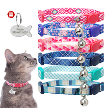 Kitten Cat Collar Personalized ID Tag Quick Release Pet Collars Breakaway Necklace Customized Fish Name With Bell