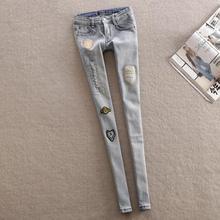 2017 осень новая мода марка женщин Корейской версии хлопок Патчи наклейки жаккардовые джинсы был тонкий карандаш брюки w1986