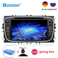 2 din Android 8.0 Quad 4 Core Car DVD Player GPS Navi USB RDS SD For Ford Focus Mondeo Galaxy with Audio Radio Stereo Head Unit