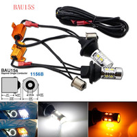 2Pcs 1156 BAU15S 5730 20SMD PY21W Dual Color White Amber LED Bulb Turn Signal Lights Parking