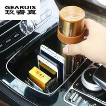 Интерьер автомобиля подстаканник Рамка Панель декоративные телефон держателя карты ящик для хранения Органайзер для Mercedes Benz C/E класс W205 W213 GLC