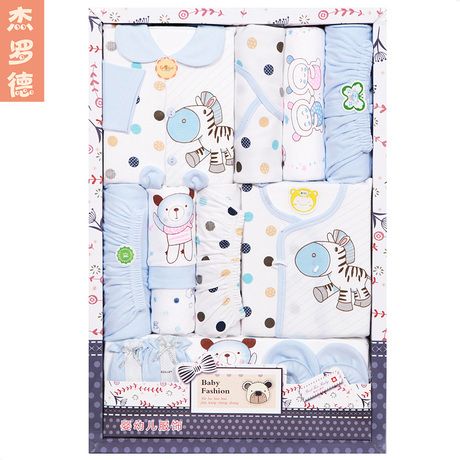 Free shipping Jerrod newborn baby clothing set  made of pure cotton wast a 14 piece baby products gift box uniset baby clothes