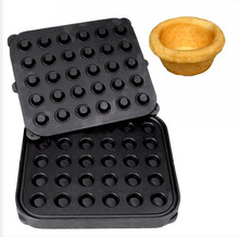 Mold Plate for Tarlet Ice Cream Waffle Bowl Maker Machine with Removable Plate