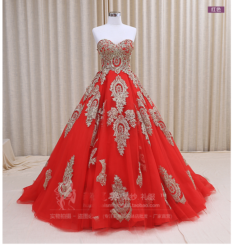 free shipping strapless sweetheart gold appliques ball gown red ...