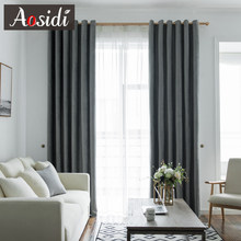 Heavy Fabric Curtains-Koop Goedkope Heavy Fabric Curtains loten van ...