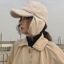 Ht2186 Мужская Женская зимняя Кепка шапка Толстая теплая унисекс