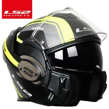 LS2 Global store LS2 FF399 Valiant flip up motorcycle helmet dual lens motorbike single mono convertable modular helmets