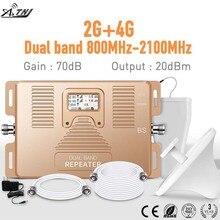 Высокое качество! ЖК умный двухдиапазонный LTE 4G 800 МГц + 3G 2100 МГц, скорость 3g/4g усилитель мобильного сигнала, ретранслятор сигнала ячейки, комплект усилителя