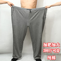 2017 new arrival male health pants male long design super Large casual fashion obese Plus size 3XL 4XL 5XL 6XL 7XL 8XL