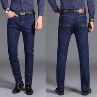 2018 Spring New Stretch Jeans Male Slim Straight Korean Men S Pants Men S Long Pants