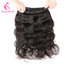 Supernova hair Peruvian Body Wave 100% Human Hair Bundles Natural Color 1 piece Free Shipping Non-Remy hair