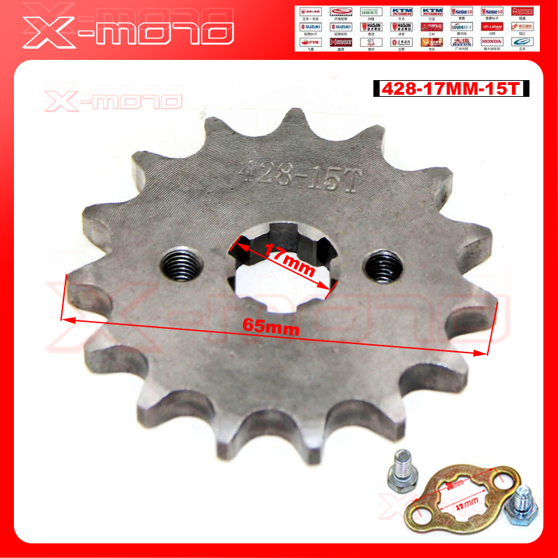 428 15 T Tooth 17mm Id Front Engine Sprocket For 50cc