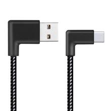 0.2/1/2 ml形コネクタusbタイプc充電ケーブル90度の角度ナイロン編組タイプcデータ同期転送コードワイヤーライン