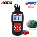 High Quality OBD2 Scanner ANCEL AD510 for Car Diagnostics in Russian Auto Diagnostic Scanner Fault Code Reader Free Shipping