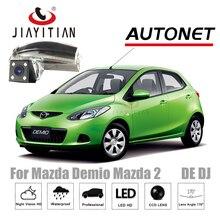 Jiayitian камера заднего вида для mazda demio де DJ CCD ночного видения резервную камеру помощи при парковке/номерного камеры