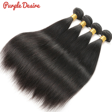 Peruvian Hair Bundles Straight Human Hair Bundles Purple Desire Remy Hair Extensions 8-30inch Natural Black Color Double Weft